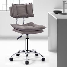 [ofvn]华恺之星可升降家用靠背椅子电脑椅