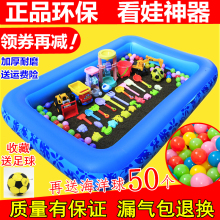 宝宝玩of充气沙滩池vn内玩具沙子宝宝决明子沙池组合家用围栏