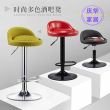 [ofvn]现代简约高脚凳椅子酒吧椅手机店凳