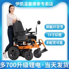 伊凯越og电动轮椅EabL前后减震全进口配置智能老年残疾的四轮车
