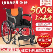鱼跃手og轮椅老的折ab(小)型便携老年带坐便器残疾的代步手推车
