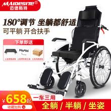 迈德斯og轮椅老的折ab(小)带坐便器多功能老年的残疾手推代步车