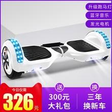 两轮智og电动双轮儿es8-12代步成年学生两轮成年体感自平衡车