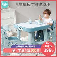 可优比og儿园桌椅宝si学习写字桌宝宝桌子(小)椅子套装游戏家用