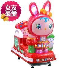 201oh新式带音乐h1摆机◆定制◆电动玩具超市门口摇