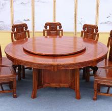 新中式oh木实木餐桌mu酒店电动大圆桌1.2-2.2米火锅桌圆形桌