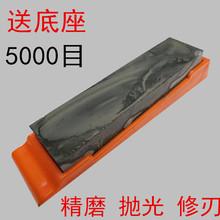 300oh目5000un浆石 水滴青 细磨精磨抛光石头家用砀石