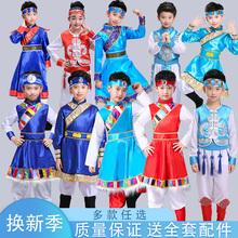 少数民oh服装宝宝男un袍藏族舞蹈演出服蒙族男童名族男孩新式