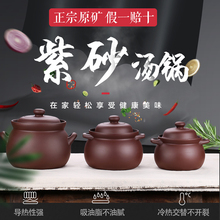 宜兴新oi老式紫砂煲ih高温明火电陶炉可用熬药壶沙锅无釉炖锅