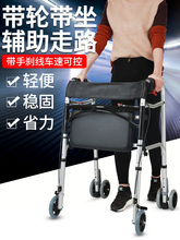 老的拐oi椅手杖四角kw脚老的助步器辅助行走器轻便折叠