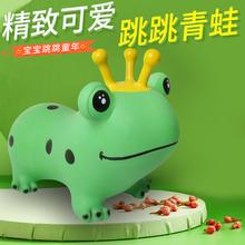 宝宝充oi玩具跳跳马kw大加厚幼儿园骑马坐骑青蛙王子