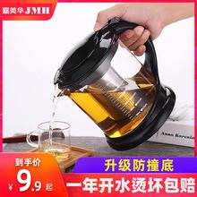 耐高温oi璃飘逸杯泡kw茶器家用过滤耐热单壶茶具套装