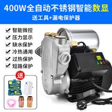 家用静oi自吸泵自来kw泵220v(小)型加压抽水机全自动增压吸水泵