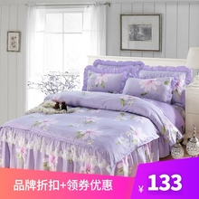 四件套oi秋公主风带pm套家用裸睡床品全棉纯棉床上用品床裙式