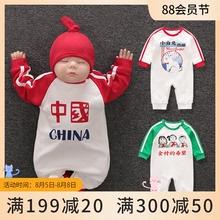 婴儿连体衣国潮网红宝宝满