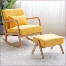 摇摇椅oj的阳台北欧eg的椅网红躺椅(小)户型家用欧式