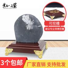 佛像底oj木质石头奇ik佛珠鱼缸花盆木雕工艺品摆件工具木制品