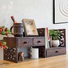 创意复oj实木架子桌ta架学生书桌桌上书架飘窗收纳简易(小)书柜