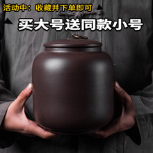 大号一oj装存储罐普ta陶瓷密封罐散装茶缸通用家用