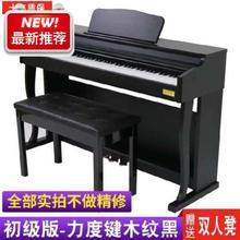 电钢琴88键重锤88键琴