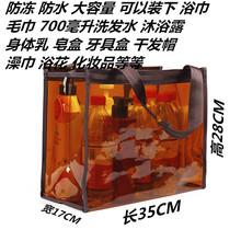 韩款超ok透明加厚游jy温泉海边洗浴洗澡包收纳包