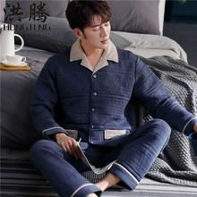 秋冬棉ok衣男冬季加on0夹层棉男式纯棉的家居服空气棉保暖套装