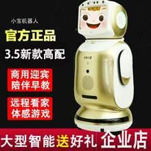 打令(小)ok机器的快宝on型智能高科技ai的工陪伴宝宝投影早教机