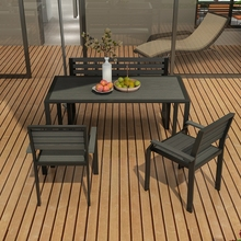 户外铁ok桌椅花园阳on桌椅三件套庭院白色塑木休闲桌椅组合
