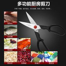 德国进口双立的红点家用厨房剪刀不锈ok14剪菜刀on功能剪子