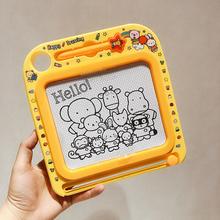 宝宝磁ok便携(小)画板vq磁力涂鸦写字(小)黑板玩具 可反复擦写使用