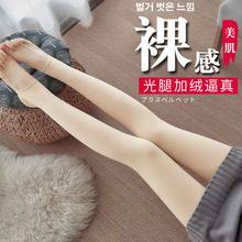 肉色打ol裤女加绒加us外穿肤色踩脚冬季光腿神器裸感保暖裤袜