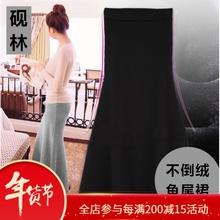 202ol冬季女装长pe半身裙加绒加厚鱼尾裙长裙修身包臀性感显瘦