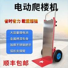载重王ol运楼梯机上we拉车手推式全自动运输电动爬楼车搬运