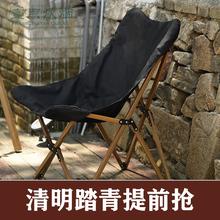 202ol椅子实椅帆we椅休闲折叠椅武折叠木钓鱼椅户外露营