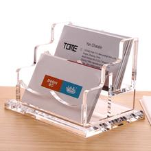 三锐全透明两ol3名片盒亚we名片收纳盒多层大容量创意名片座简约大气展会用卡片盒