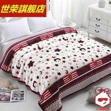毛毯加ol单的冬季被we生宿舍冬天加绒保暖铺床1.2m米盖的双
