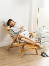 躺椅乘ol椅折叠竹椅we椅午休家用折叠椅夏天阳台椅午睡睡椅。