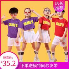 男女童ol啦操演出服we舞现代舞套装(小)学生团体运动会舞蹈服酷
