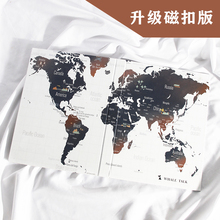 鲸语环球旅行情ol书礼盒装送an日520情的节礼物
