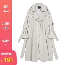 【8折ol欢】风衣女an韩款秋季BF风宽松过膝休闲薄外套