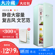 家用(小)ol复古单门冰an量全冷藏冰箱家用彩色全保鲜彩色冰箱