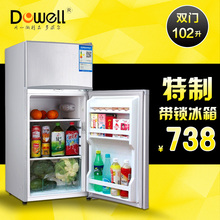 Dowolll/多威anCD-102(小)型双门宿舍冰箱冷藏冷冻家用带锁冰箱