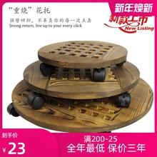 实木可ol动花托花架ve座带轮万向轮花托盘圆形客厅地面特价