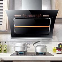 双电机自动清洗抽ol5烟机壁挂ve家用侧吸款厨房吸油烟机特价