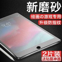 ipad钢化ol32018ve19苹果air4/3/2平板pro9.7英寸10.