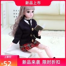 如梦达ol0厘米超大ve玩具套装换装女孩公主衣服鞋子