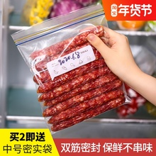 FaSolLa密封保vi物包装袋塑封自封袋加厚密实冷冻专用食品袋