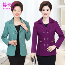 中年女ol装外套40vi岁女士西服薄式长袖妈妈(小)西装短式春秋上衣
