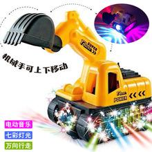 电动万向工程车ol掘机灯光音vi发光工程模型玩具热卖地摊货源