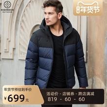 【顺丰ol货】Higvick天石防风男短式轻量鹅绒潮外套